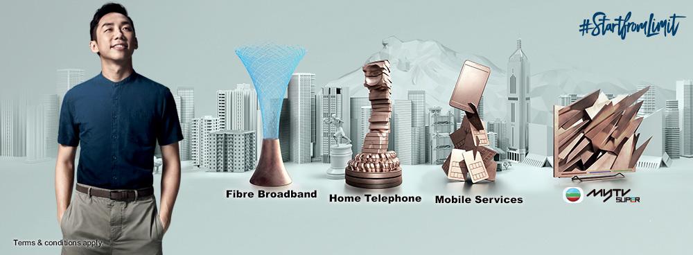 HKBN Home Broadband Online Contract Renewal